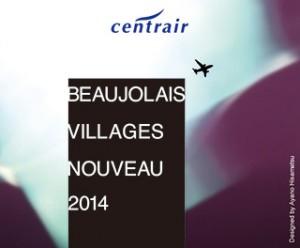 beaujolais2014_img_01_1