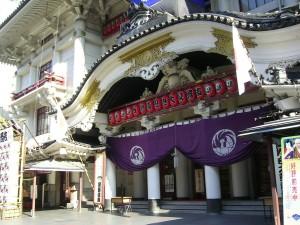 kabuki-theater-81808_1280