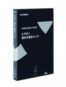 hiragino_pkgphoto_300