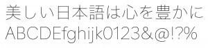 moji-template-kaku0_600