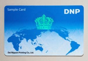 DNP151207-SK1web