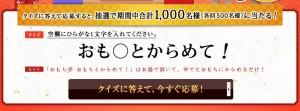 WS000001