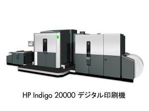 digital_press_20120327_indigo20000