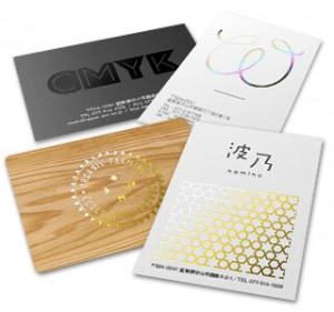 箔押しカードのサンプル商品