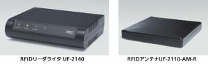 東芝テック RFID1
