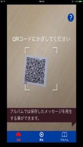 ギフトメッセンジャー 友功社2
