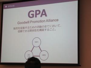 JPM GPA 010
