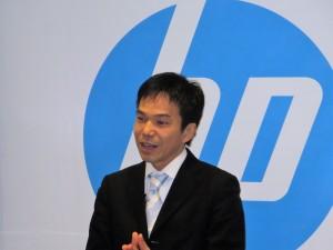 HP 発表 004