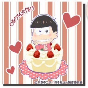 おそ松さんケーキ1