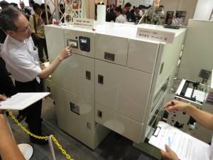 三条機械製作所 SEP-300