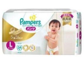 パンパース 表参道3