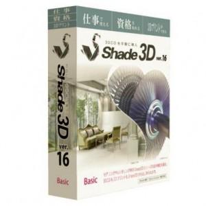 Shade3D1