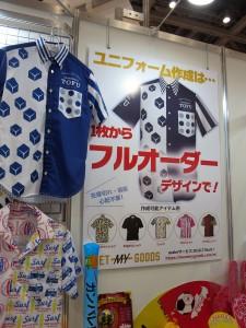 販促EXPO 194
