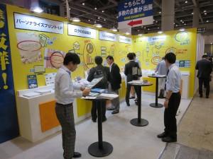 販促EXPO 181