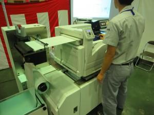 三條機械内覧会1 SEP-300