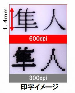 「KPE シリーズ」印字イメージ