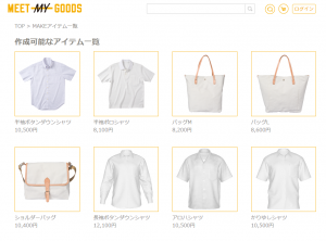 meet my goods1