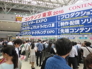 コンテンツ東京
