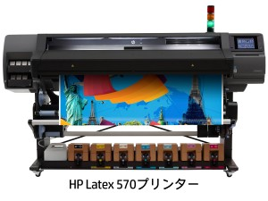 HP latex570