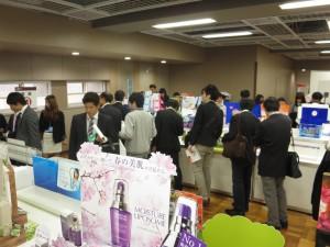 日本プロモーショナル・マーケティング協会展