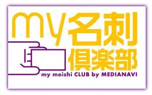 mymeishi_logo
