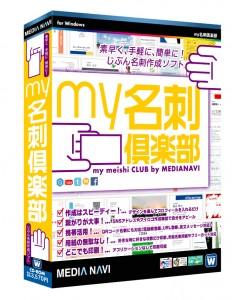mymeishipk_3d