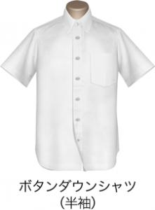 orderuniform-p03-img01