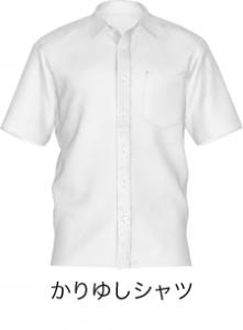 orderuniform-p03-img03