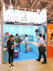 ISPT 販促EXPO 149