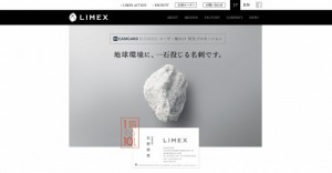 キングソフト CAMCARD BUSINESS LIMEX