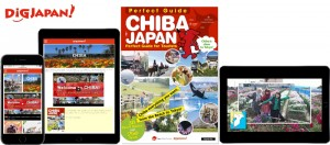 CHIBA JAPAN Perfect Guide for Tourists 総合プロモーションイメージ