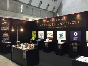 AGRI・DESIGN・FOOD EXHIBITION ファームステッド