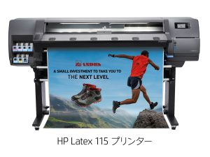 HP Latex 115